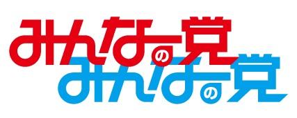 20121203_みんなロゴjpeg